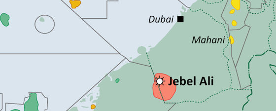 Adnoc jebel ali gas discovery oil gas exploration updates nventures 2 thumb
