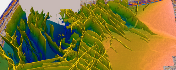 Geoteric advancing subsurface understanding using ai main thumb