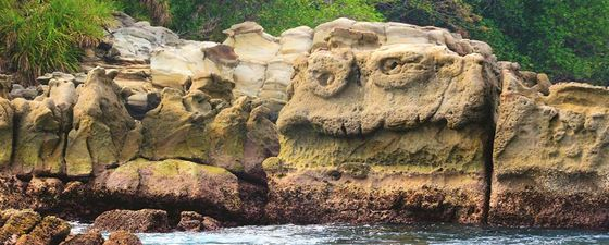 Geo expro geo tourism best geological sites indonesia frog rock thumb